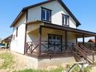 Просмотреть изображение Загородные дома Продажа дома с магистральным газом в Боровском районе на 12 сотках, прописка, охрана ипотека 66523638 в Москве