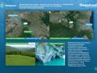 Просмотреть foto Земельные участки Продается участок в новом коттеджном поселке 66535186 в Симферополь