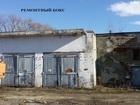 Свежее фотографию Коммерческая недвижимость Движимое и недвижимое имущество во Владимире 66545864 в Владимире