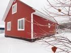 Скачать foto Загородные дома Приобрести дом в сельской местности недалеко от Москвы 66608761 в Москве