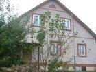 Просмотреть foto Дома Дом для ПМЖ со всеми удобствами рядом река озеро лес не далеко от города 67371973 в Рязани
