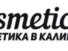 Новое изображение  Интернет-магазин профессиональной косметики Cosmetica39 67376344 в Калининграде