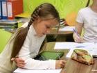Увидеть фото  Школа иностранных языков Айликон 67377749 в Москве