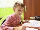 Скачать бесплатно фото  Школа иностранных языков Айликон 67378200 в Москве