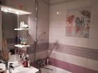 Скачать foto  Уютная однокомнатная квартира 35 м2 67394986 в Москве
