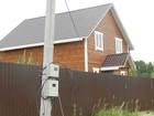 Новое фото Загородные дома Купить дом коттедж по Новорязанскому шоссе 67672648 в Москве