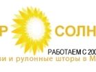 Скачать фотографию  Интернет-магазин жалюзи и рулонных штор 67694728 в Москве
