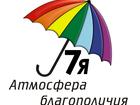 Уникальное фото  Торговая компания ООО «7Я» 67704837 в Москве