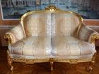 Увидеть foto Мебель для гостиной Диван двухместный Otello   67719602 в Москве