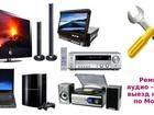 Скачать бесплатно фотографию  Ремонт видеомагнитофонов, музыкальных центров, dvd, Выезд 67725623 в Москве