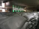 Новое фото  Продам Сахар-Песок крупным оптом со склада в Москве 67729386 в Москве