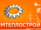 Скачать фото  Контакторы КТПВ по низким ценам! 67820090 в Воронеже