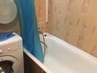 Смотреть foto  Продается уютная комната, 67823630 в Санкт-Петербурге