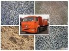 Свежее изображение  Отсев щебня-это не дорогой строительный материал, который получается при производстве щебня 67922263 в Воронеже