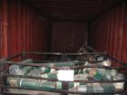 Новое фото Разное Система заканчивания скважин оборудования подвески хвостовика 7 67933540 в Мурманске