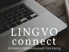 Уникальное foto  Акция! Перевод и заверение паспорта - 990 р, 68011022 в Москве