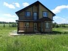 Новое изображение  Купить дом в коттеджном поселке Велино в селе Кривцы 68017636 в Москве