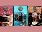 Скачать изображение  древние цивилизации на 3 видеодисках 68020191 в Москве