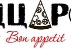 Увидеть фотографию  Роллы и пицца с доставкой от «ПиццаРолл» 68106849 в Омске