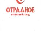 Увидеть фотографию Мясо птицы Продажа крыла куриного елочка заморозка 68136063 в Москве