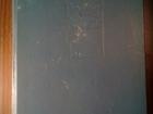 Свежее фото Книги Гарольд Роббинс, Собрание сочинений в трёх томах, Том 1 68154264 в Москве
