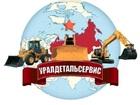 Свежее фотографию  Ремкомплект натяжителя на Komatsu PC200-8 68202193 в Екатеринбурге