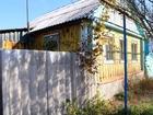 Смотреть foto  Дом в г, Новый Оскол Белгородской области ул, Драгунская, Цена 400000 рублей, 68262519 в Новом Осколе