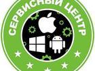 Скачать бесплатно foto  Ремонт электроники Ремонт электроники 68269494 в Москве