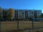 Белгород фото смотреть