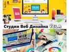 Смотреть foto  Разработка и создание сайтов 68292649 в Москве