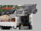 Скачать бесплатно изображение  Запчасти Daewoo Novus Ultra 68300832 в Москве