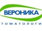 Скачать бесплатно foto Стоматологии Частные стоматологические клиники 68314798 в Санкт-Петербурге