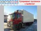 Скачать бесплатно изображение  Mercedes-Benz Actros 2532 68479484 в Москве