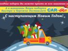 Увидеть foto Транспортные грузоперевозки транспортная компания Car-Go 68490302 в Екатеринбурге