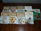 Увидеть фото  Девять книг Даниелы Стил все вместе 68490709 в Москве