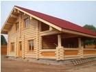 Смотреть изображение  Скидки до 50% на строительство домов, коттеджей со сруба, 68851634 в Москве