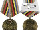 Скачать бесплатно изображение  Памятные, юбилейные медали (новые), 68931668 в Дмитрове