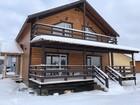 Скачать foto Загородные дома Купить дом в деревне Кабицыно Боровского района 69066833 в Москве