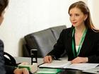 Скачать фото  Регистрация ооо от юридической компании Базальт 69113263 в Москве