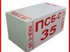 Просмотреть foto Другие строительные услуги Теплоизоляционные материалы Москва 69188052 в Москве