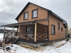 Скачать изображение Загородные дома купить дом по киевскому шоссе недорого без посредников в деревне с газом 69305846 в Москве