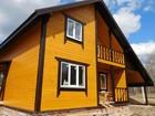 Увидеть изображение Загородные дома Загородные дома с отделкой под ключ от застройщика Боровики 2 69305875 в Москве