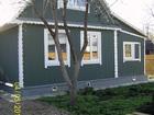 Уникальное фотографию Дома От собственника! Продается дом 59 м2 на уч-ке 6 сот на уютной лесной поляне, Рузский ГО, СТ Ручеёк-2 69558473 в Москве