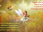 Смотреть изображение Разные услуги Детские стихи, стихи для детей 69764225 в Москве