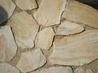 Свежее изображение  Камень Бело-жёлтый с разводами природный натуральный песчаник пластушка 69910418 в Москве