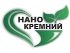 Уникальное фотографию  Новое уникальное удобрение НАНОКРЕМНИЙ 69966800 в Брянске