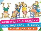 Просмотреть фотографию  Товары для творчества и офиса от интернет-магазина 5ape (5Обезьян) 70183804 в Москве