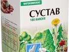 Скачать фотографию Биологически активные добавки (БАДы) Фитокомплекс Сустав - только травы 70262090 в Москве