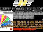 Скачать бесплатно изображение  Порошковая покраска изделий из металла 70597735 в Москве