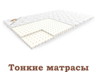 Просмотреть фотографию Мебель для спальни Ортопедические матрасы Мега Комфорт, 70623414 в Москве